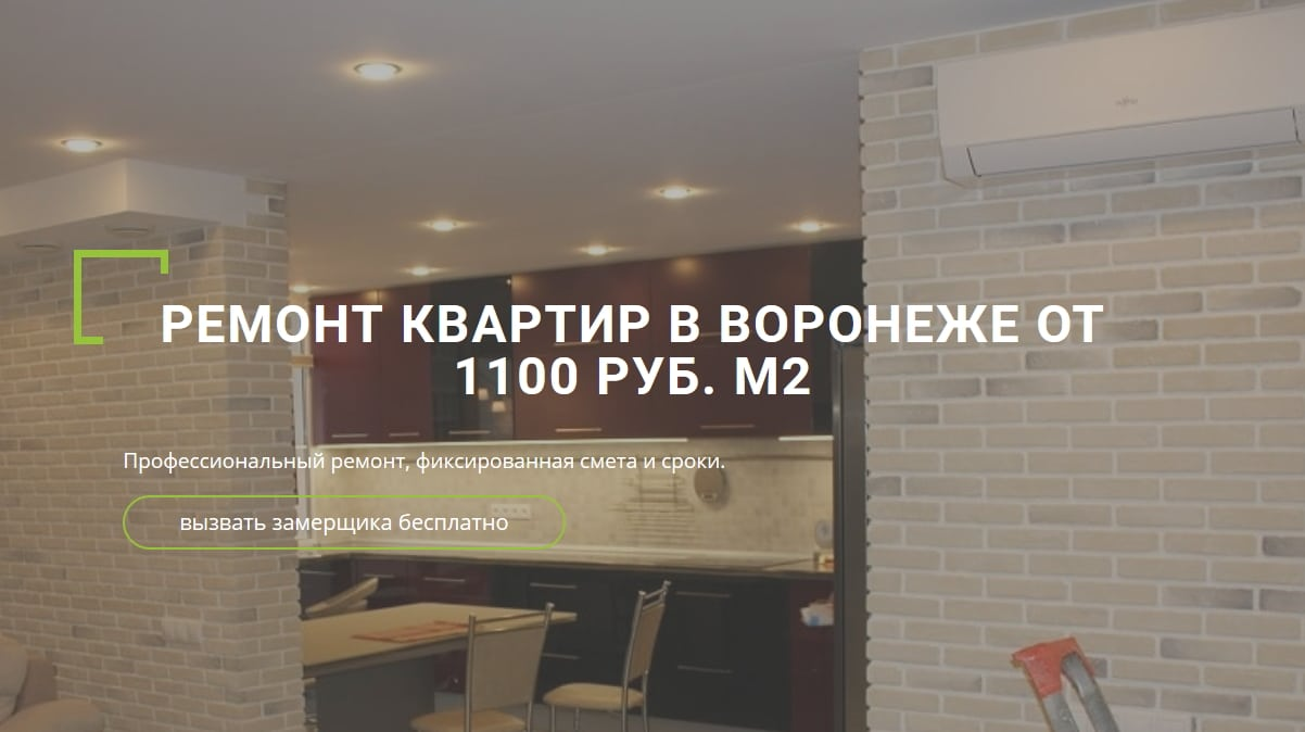 (c) Arkongroup.ru